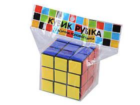 Кубик Рубика Shantou 3х3, головоломка, 5.5 см