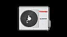 Кондиционер тепловой-насос Toshiba Mirai  RAS-16BKVG-EE/RAS-16BAVG-EE, фото 5