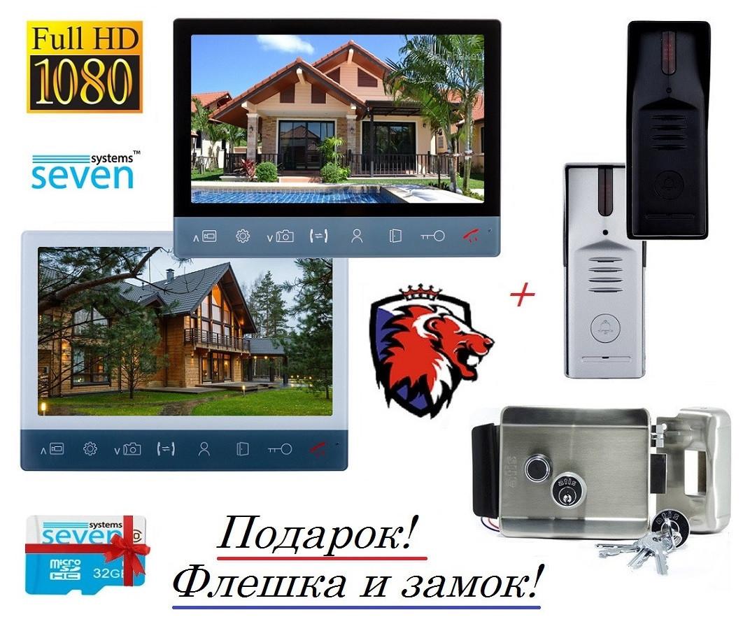 "7""дюймов Full-HD ""Комплект Видеодомофон SEVEN DP–7573 FHD + SEVEN CP-7505 FHD + Подарок Флешка и Замок!"