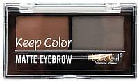 Двойные Тени DoDo для бровей Keep Color (Поштучно № 1, 2, 4) | 008BP