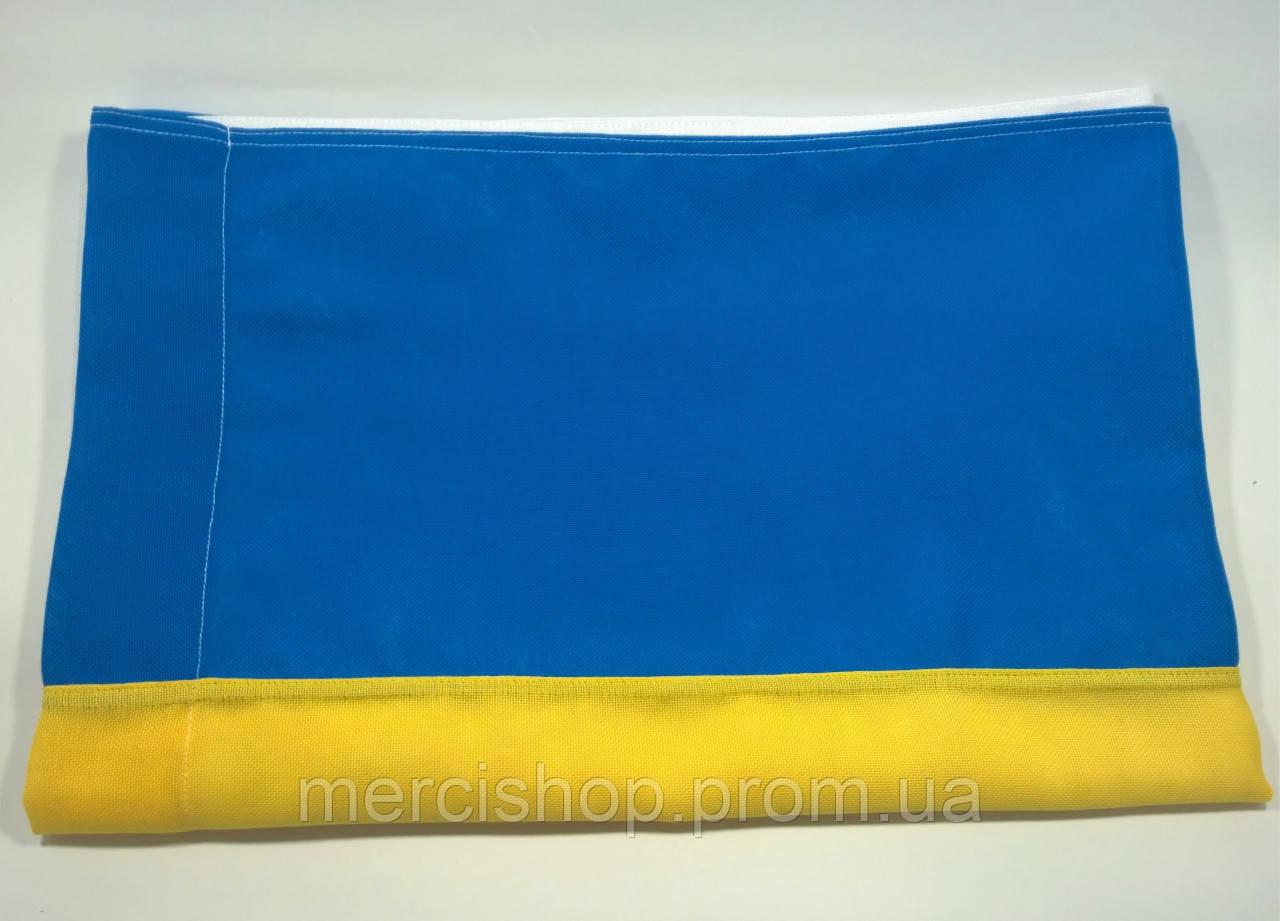 Військово-морський прапор України - (1м*1.5 м)