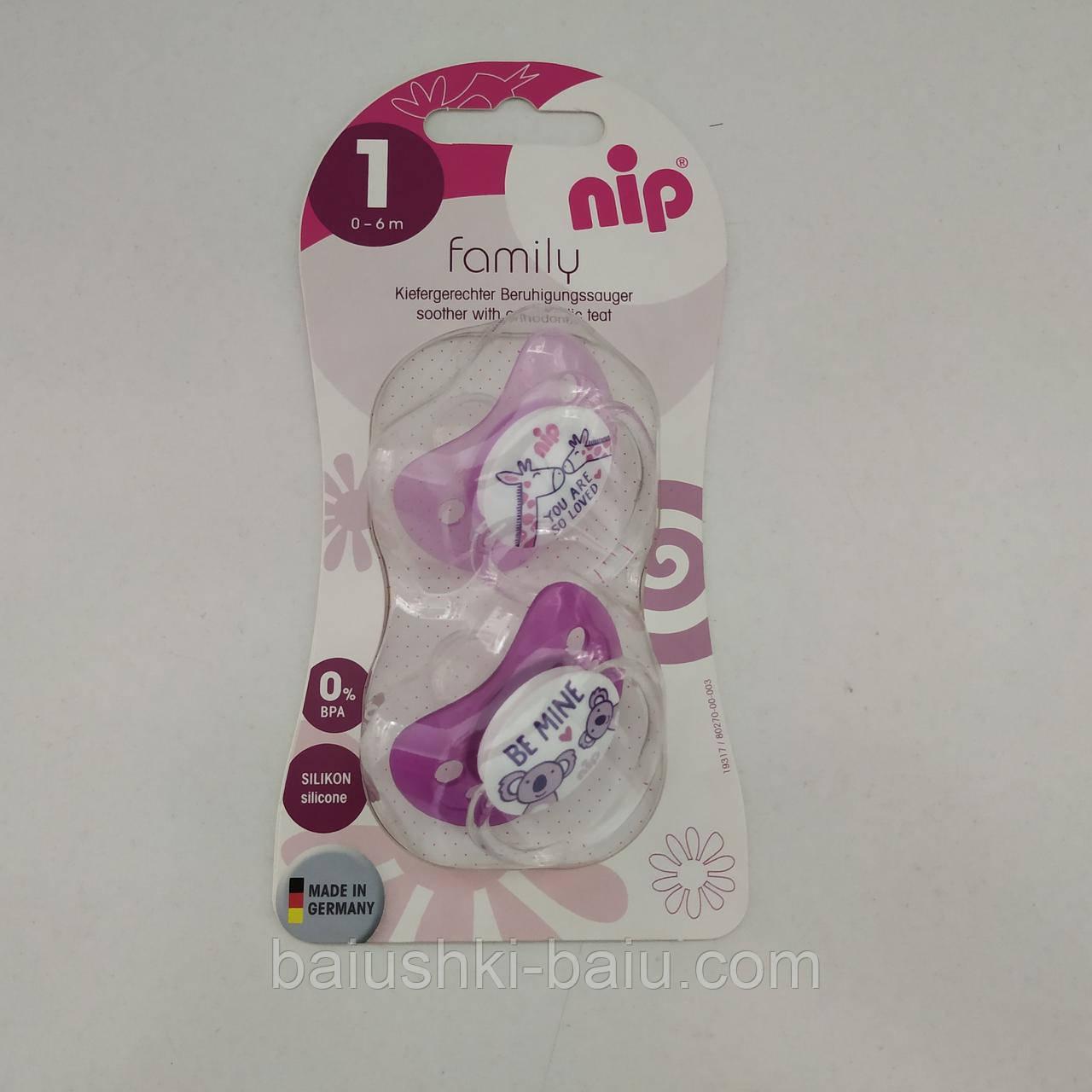 Пустышка силиконовая ортодонтическая для девочек Nip family, 2 шт, 0-6 мес.