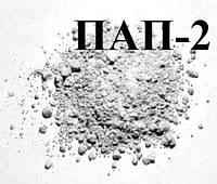 Алюминиевая пудра ПАП-2 (пигментная) Алюминиевый порошок