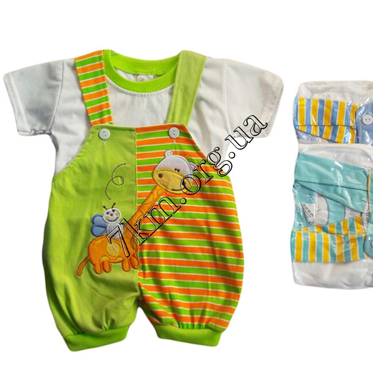 """Набор детский трикотаж для мальчиков """"Жирафик"""" 6-24 месяца Оптом 300441"""