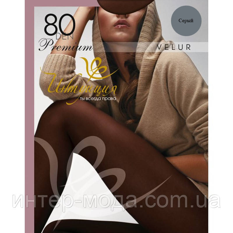 "VELUR Premium 80 den  ( «р. 3» Серый ) ТМ «Интуиция"""