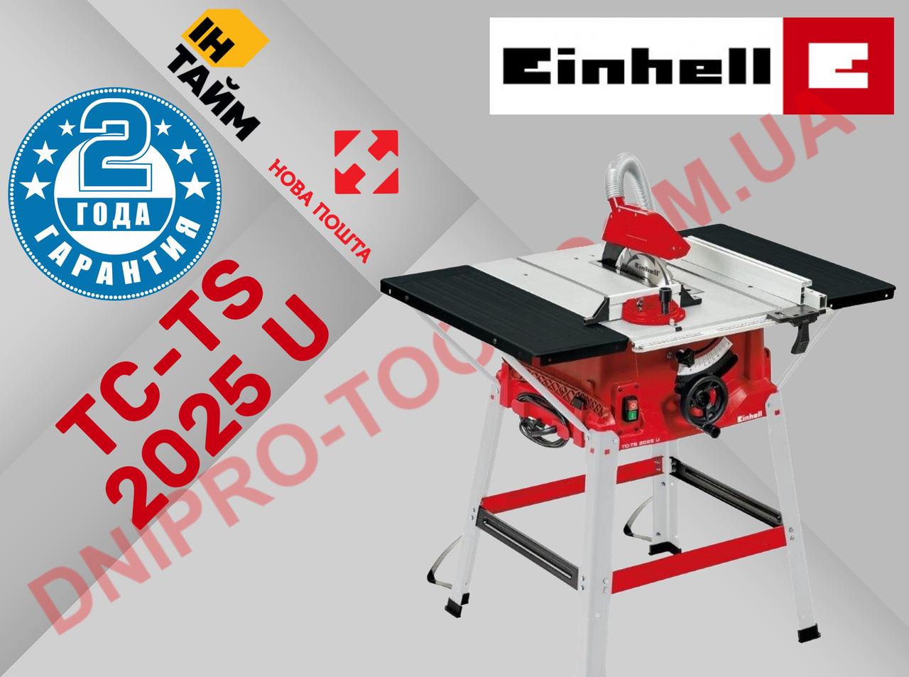 Циркулярка, Настольная циркулярная пила  Einhell TC-TS 2025 U (Германия) (4340540)