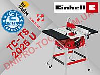 Настольная циркулярная пила  Einhell TC-TS 2025 U (Германия) (4340540)