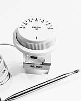 Терморегулятор капиллярный 30°-90°С для электрических котлов,водонагревателей, бойлеров. Balcik Турция