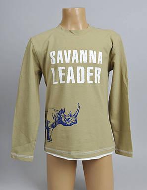 Кофта детская Savanna leader, фото 2