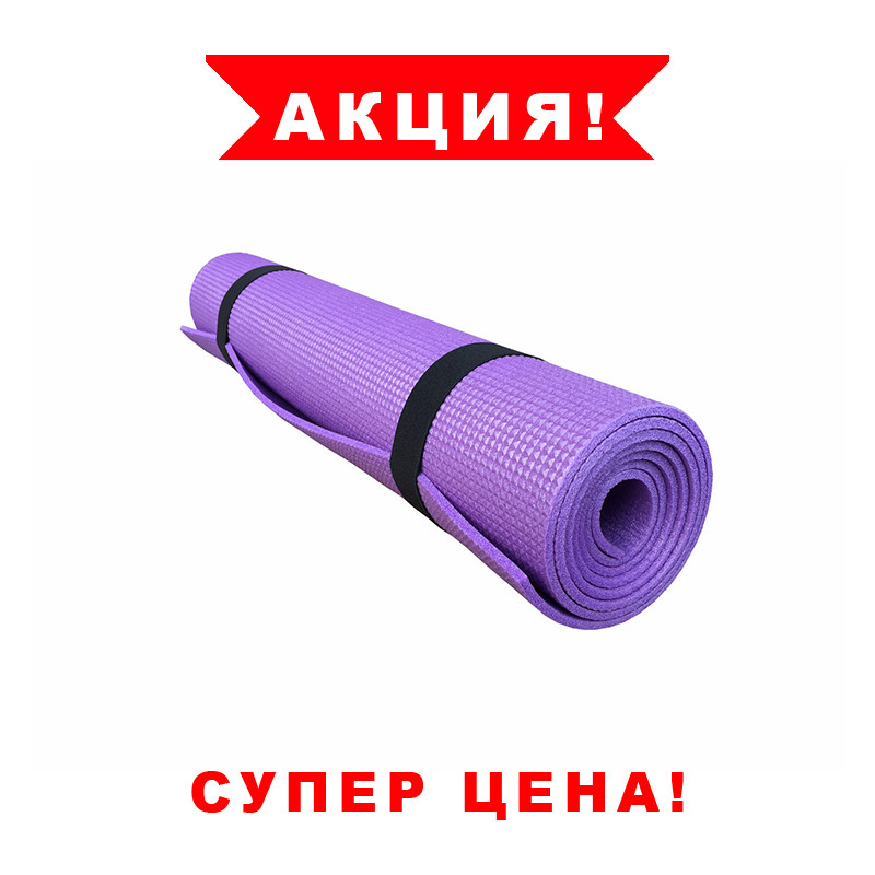 """Коврик """"Малыш Xl"""" для спорта. 1800х600х5 мм. Коврик для йоги. Туристический коврик. Каремат"""