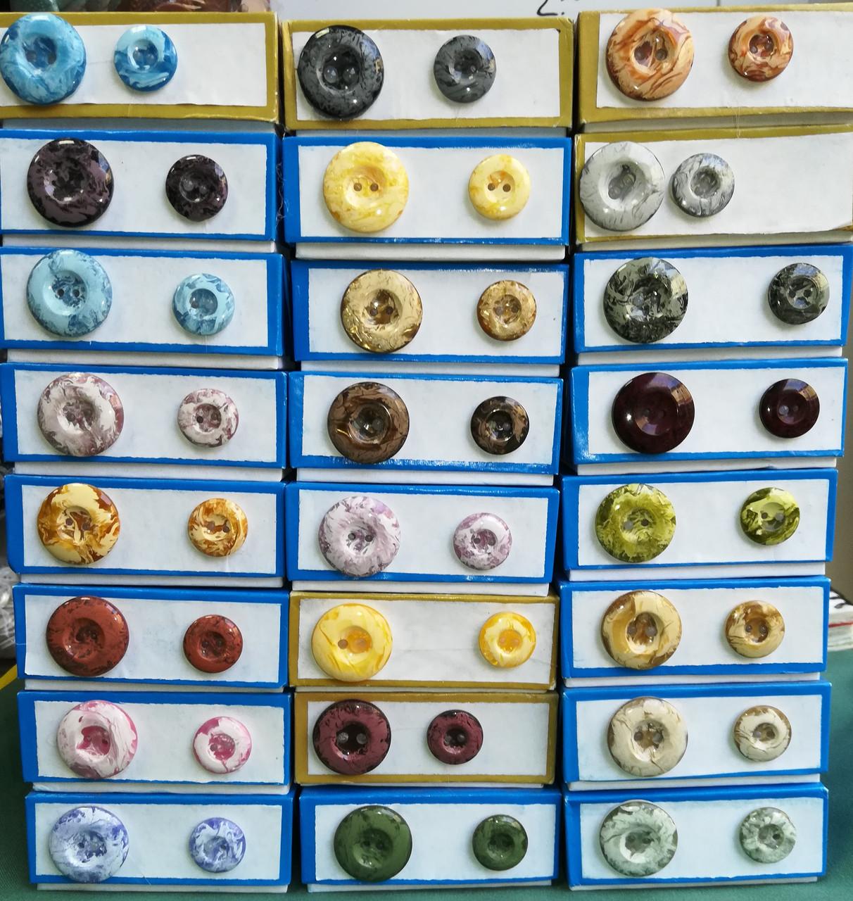 """Пуговица PG732 """"Лазерная"""" в 2-х размерах (разные цвета)"""