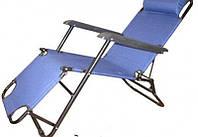 Кресло-шезлонг с металлическим каркасом