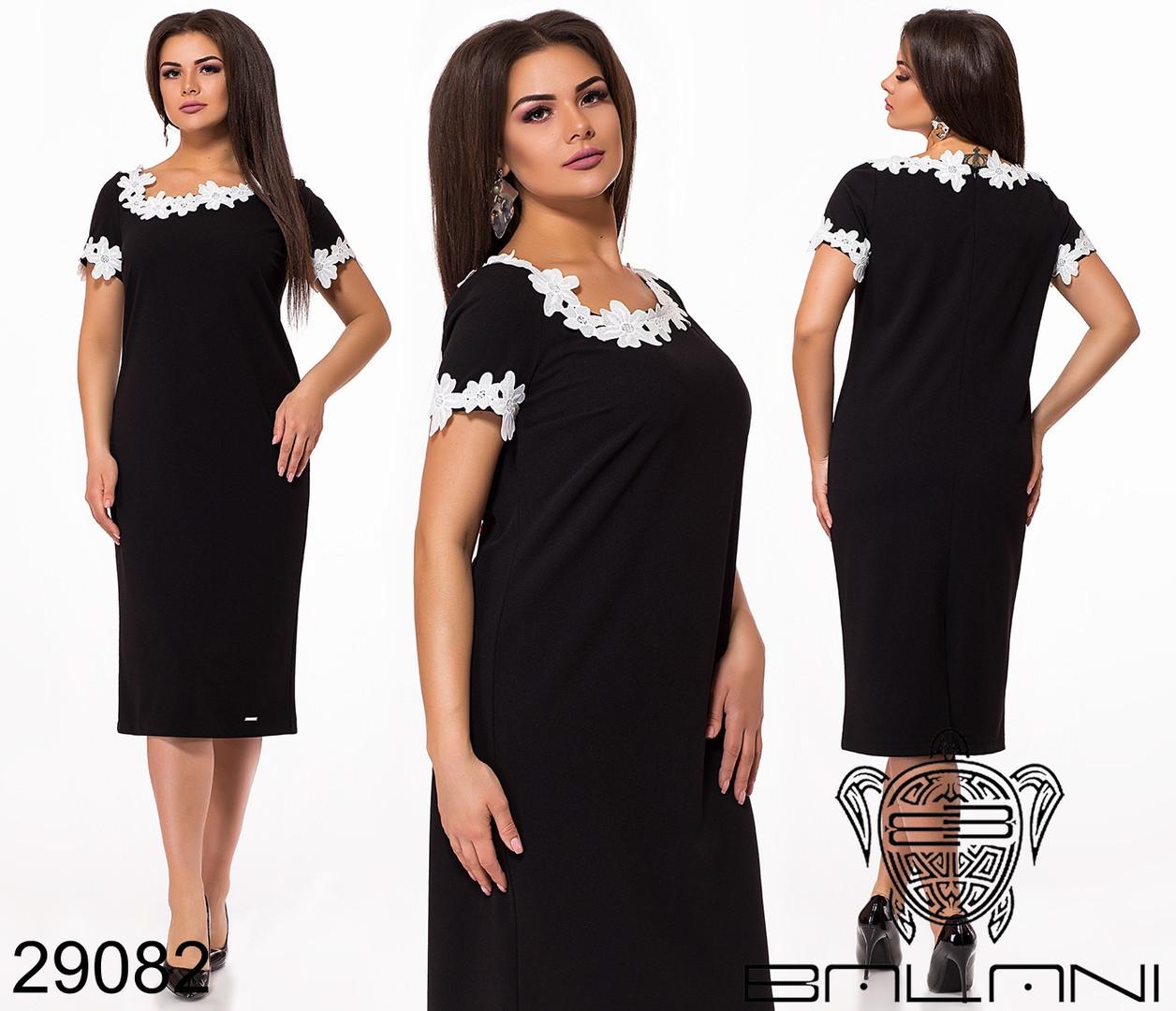 Черноее женское платье с отделкой из кружева с 44 по 58