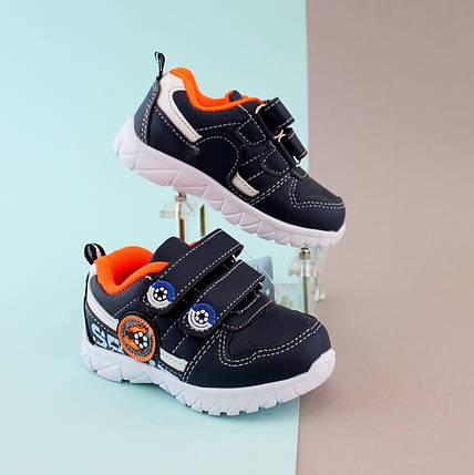 Кроссовки на мальчика легкая спортивная обувь Тom.m р. 21,22, фото 2