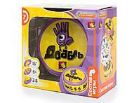 Ігра настільна - Доббль (Dobble або Spot It!)