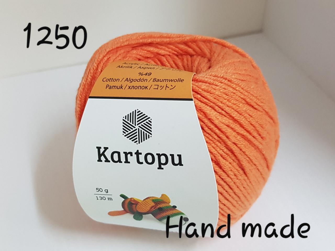 75 руб. Kartopu Amigurumi K940 купить пряжу в интернет магазине ... | 959x1280