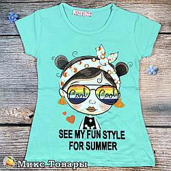 Детские футболки девочка Размеры: 5,6,7,8 лет (8531-2)