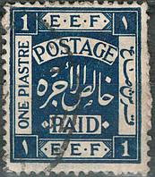 Палестина 1918