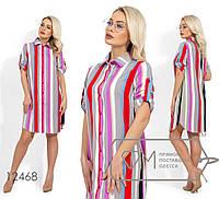 Стильное платье рубашка в полоску в расцветках 336 (0612)