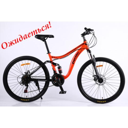 Подростковый двухподвесной велосипед 24 дюйма 13 рама