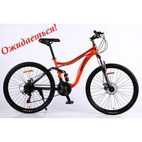 Подростковый двухподвесной велосипед 24 дюйма 13 рама , фото 1