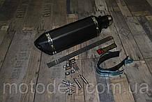 """Глушитель универсальный в расцветке """"черный"""" для мотоцикла (скутера) 360х105мм + наклейка Akrapovic"""