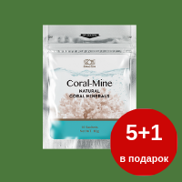 Корал-Майн (Coral-Mine , Коралловая вода, Коралловый кальций) 30  саше