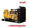 Аренда дизельного генератора 16 кВт | аренда электростанции  CATERPILLAR GEP22-4