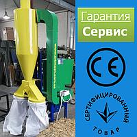 Измельчитель универсальный с циклоном (дробилка зерна, сена, соломы, кормодробилка)
