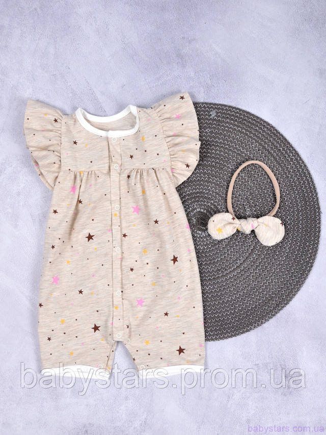 песочники для девочек