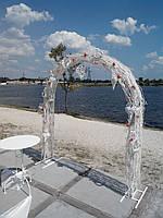 Прокат арки на свадьбу, оформление церемонии