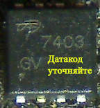 Транзистор aon7403l qfn8 p-канал