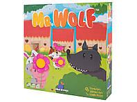Ігра настільна - Мистер Волк (Mr. Wolf)