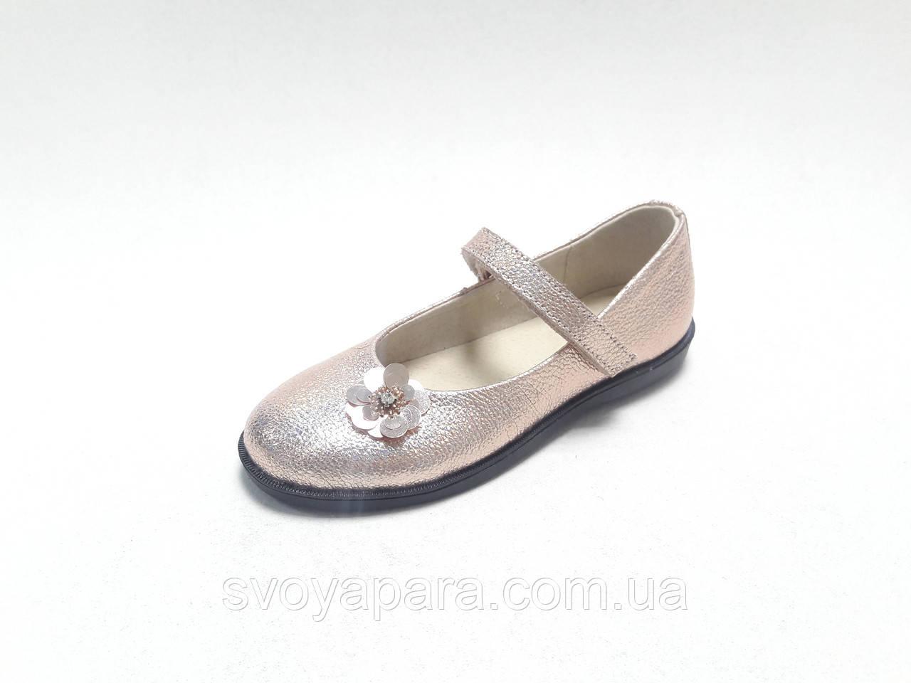 Туфли детские для девочки бежевого цвета из натуральной кожи с кожаной подкладкой