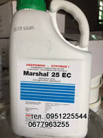 "МАРШАЛ (Marshal 25 EC, к.э 25%), инсектицид кан.5л пр-во ""FMC"" США ОРИГИНАЛ!!!"