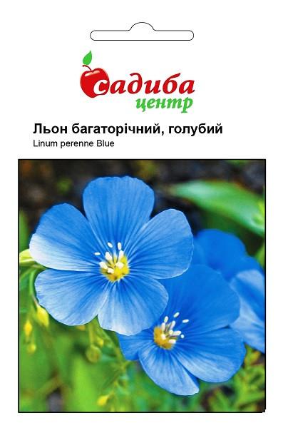 Семена лен многолетний голубой 1 г, Hем Zaden