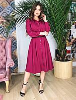 Платье-рубашка малиновое, арт.1000
