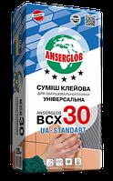 Клей Anserglob ВСХ 30 для плитки, 25 кг
