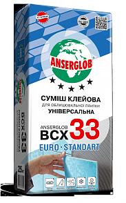 Клей Anserglob ВСХ 33 для плитки, 25кг