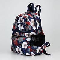 Рюкзак женский тканевый маленький синий модный городской молодежный Dolly 393