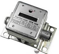 Расходомер топлива DFM 100C