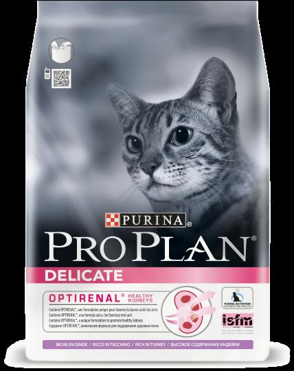 Pro Plan Delicate Turkey - корм Пурина Про План с индейкой и рисом для кошек с чувствительной кожей 1.5 кг
