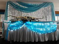 Оформление зала на свадьбу, аренда свадебного декора