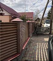 Забор жалюзи полукруглый металлический паркан двухсторонний глянцевый матовый под дерево