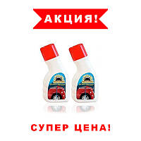 Средства для удаления царапин RENUMAX (Ренумакс) в автомобиле