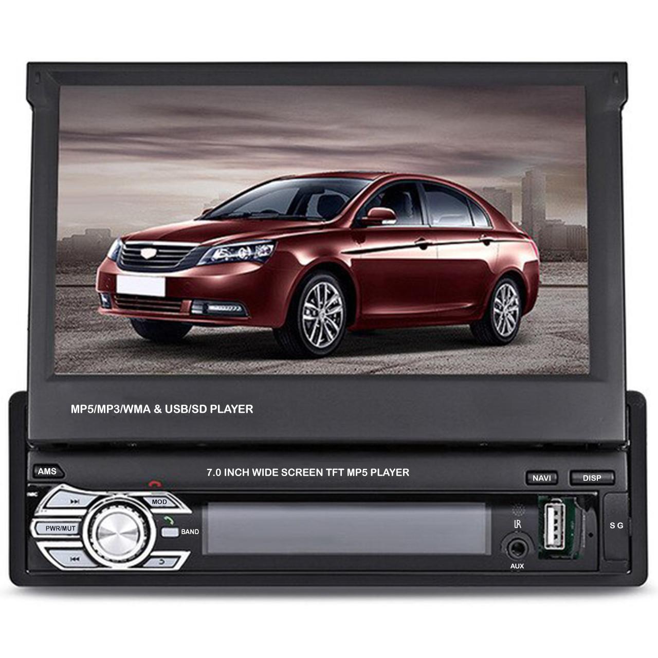 """➨Магнитола Lesko 9601G с экраном 7"""" функцией GPS навигатора 1DIN выдвижной экран автомобильная WinCE"""