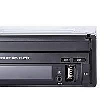 """➨Магнитола Lesko 9601G с экраном 7"""" функцией GPS навигатора 1DIN выдвижной экран автомобильная WinCE, фото 3"""