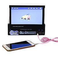 """Автомагнитола 1 дин Lesko 9601G экран 7"""" GPS навигатора автоматически выдвижной экран автомобильная WinCE, фото 6"""