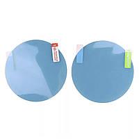 ©Защитная пленка Lesko Waterproof membrane антидождь анти-туман на боковые зеркала водонепроницаемая