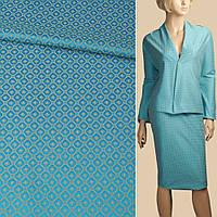 Жаккард стрейч хлопковый салатово-голубой квадраты ш.145 ( 11852.015 )
